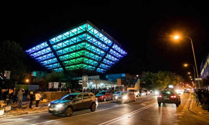 Amazing!!! Have A Look At Bratislava's Inverted Pyramid 2